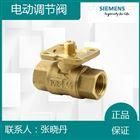 上海VAI61.32-16西门子螺纹球阀