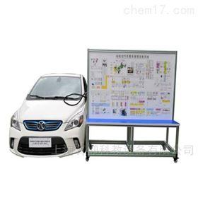 YUY-5114新能源汽车全车电器实训台