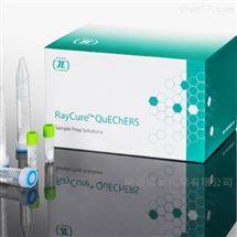 6g硫酸镁RayCure QuEChERS萃取管