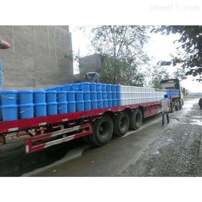 HB-03汝州市锅炉变色阻垢剂《循环水缓蚀阻垢剂》固体阻垢剂价格