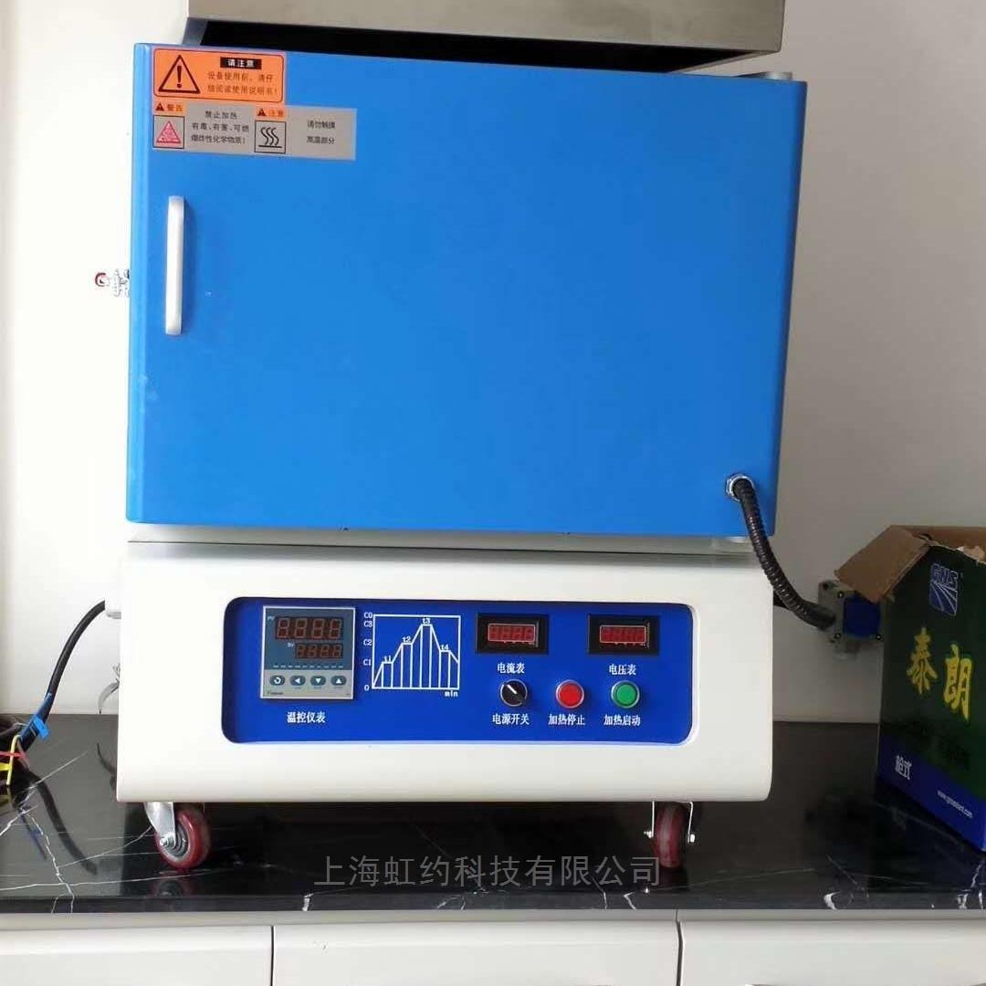 箱式电阻炉XS-1