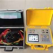 办理电力四级承装修试资质要准备的材料