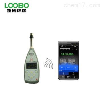 AWA5661精密脉冲噪声仪声级计