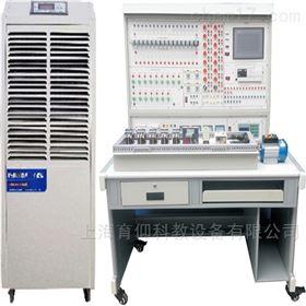 YUY-CST除湿机电气控制系统实验装置