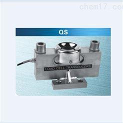 QS-D柯力汽車衡稱重傳感器
