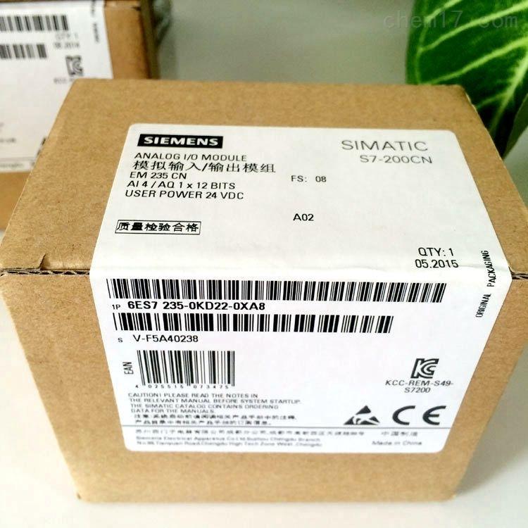 平顶山西门子S7-200CPU模块代理商