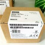 鹤壁西门子S7-200CPU模块代理商