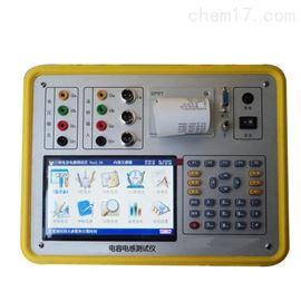 三相电容电感测试仪价格实惠