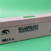 12V2.2AH赛特蓄电池BT-12M2.2AT含税运