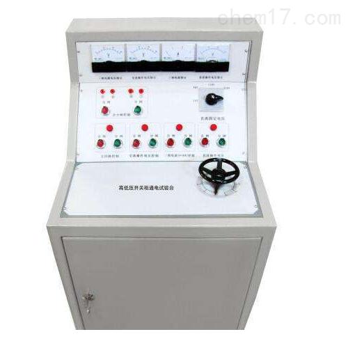 上海供应高低压开关柜通电试验台