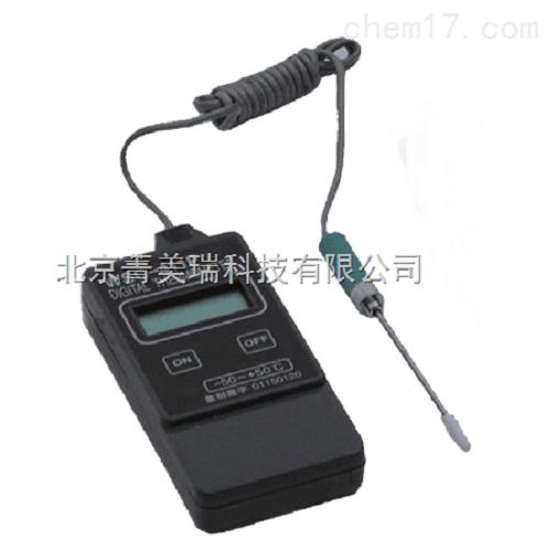 便携式数字测温仪