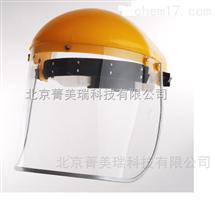 LUV-400紫外线防护面罩
