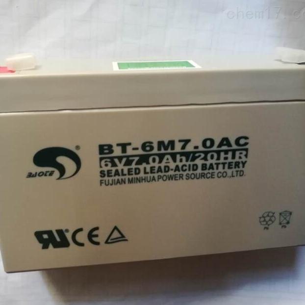 赛特蓄电池BT-6M7.0AC报价