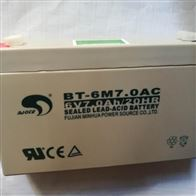 6V7.0AH赛特蓄电池BT-6M7.0AC报价