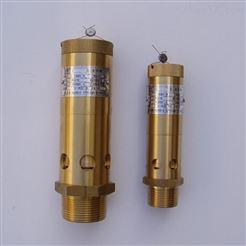 AQ空压机安全阀专业生产