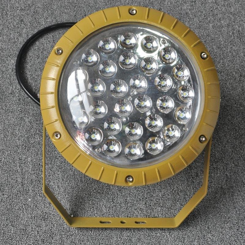 BAD85-40W加油站LED防爆高效节能灯IP65防水