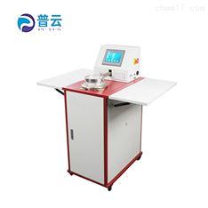电子式透气度测定仪(透气性仪)