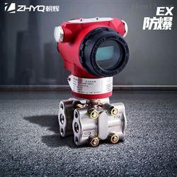 PT124B-3501防爆型智能压力变送器
