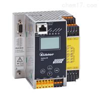 SMBU.031德国库伯勒KUBLER安全模块
