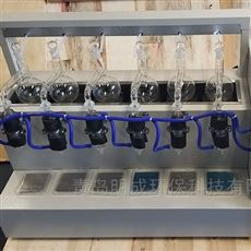 LB-600L水质化验食品检测用智能一体化蒸馏仪