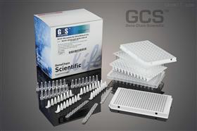 核酸PCR八连管/八连排/7500