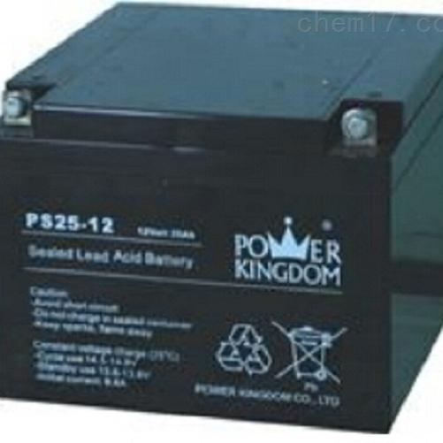 三力蓄电池PS25-12代理商