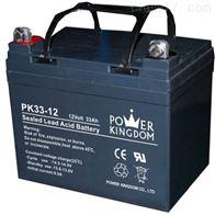 12V33AH三力蓄电池PK33-12报价