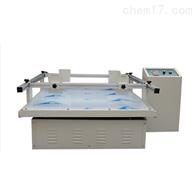 天津科迪生產模擬運輸振動臺型號價格操作