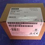 九江西门子S7-200CPU模块代理商