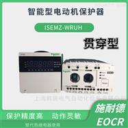 EOCR-ISEM智能综合保护器