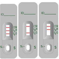 尿半乳糖检测试剂盒(酶化学反应法)