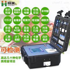 HM-DWYB动物疾病检测仪