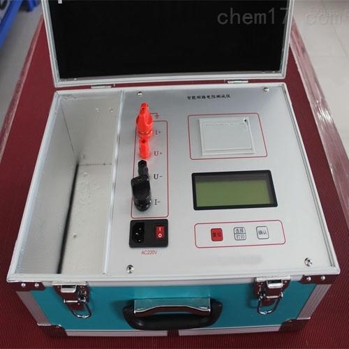 高效率智能回路电阻测试仪报价