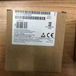 渭南西门子S7-200CPU模块代理商