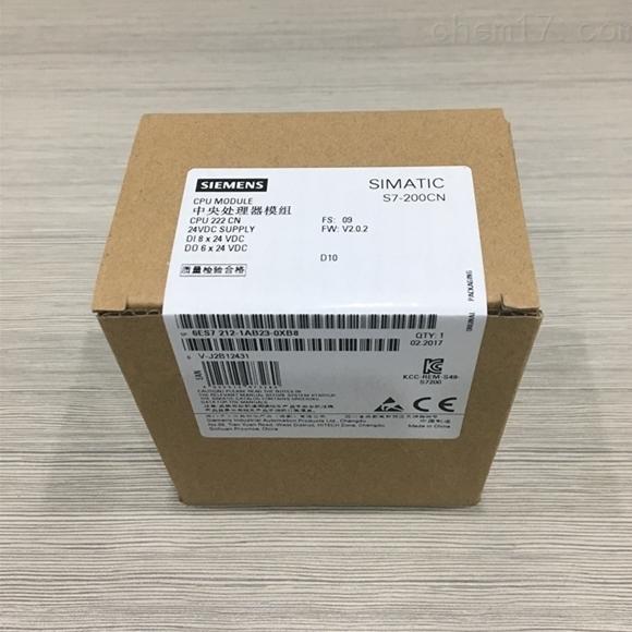 延安西门子S7-200CPU模块代理商