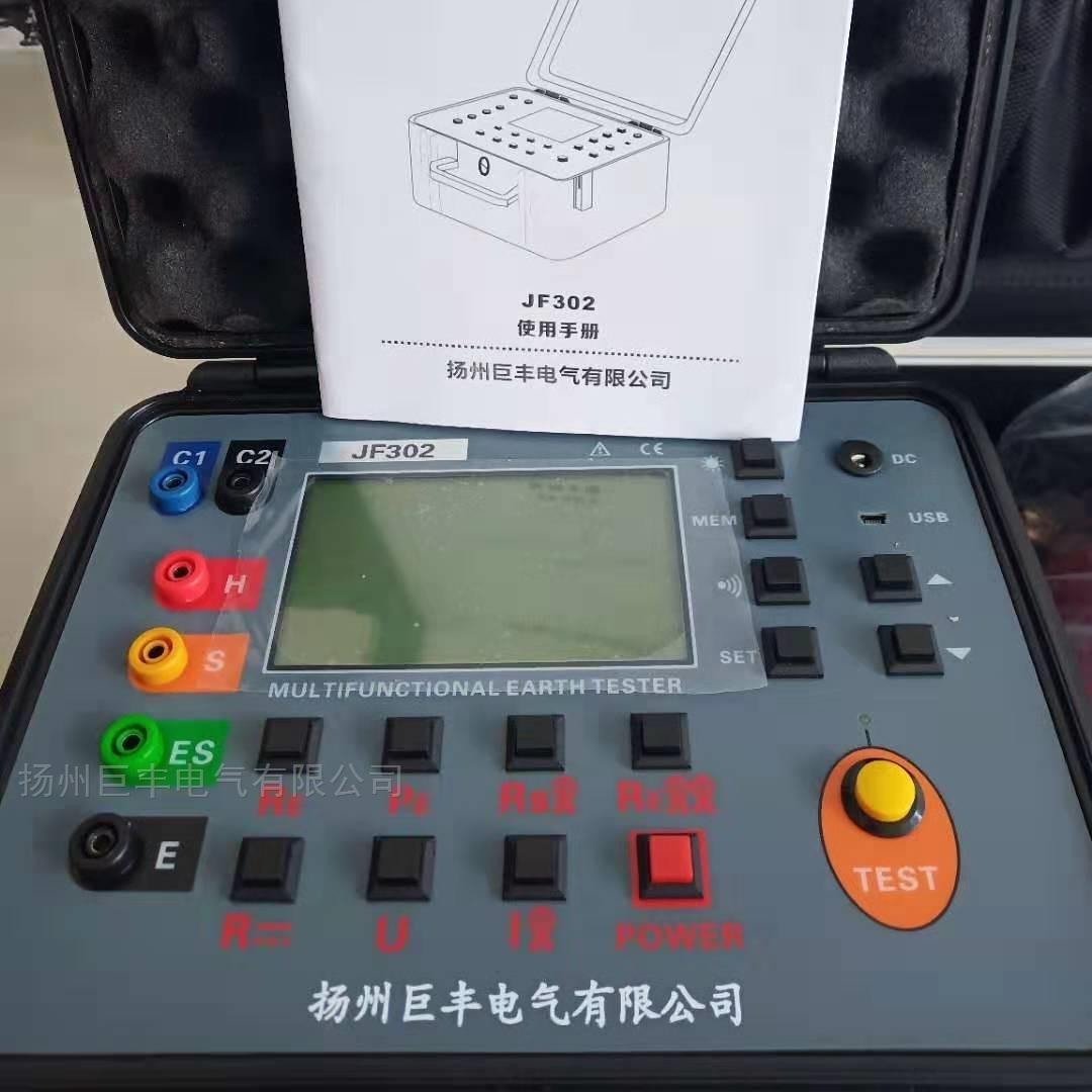 资质升级接地电阻测试仪承装修试1-5级