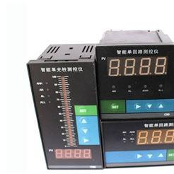 原装正品德国PMA单回路温度控制器