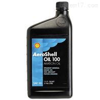 专业进口SUMMIT SYNGEAR FG 320润滑油