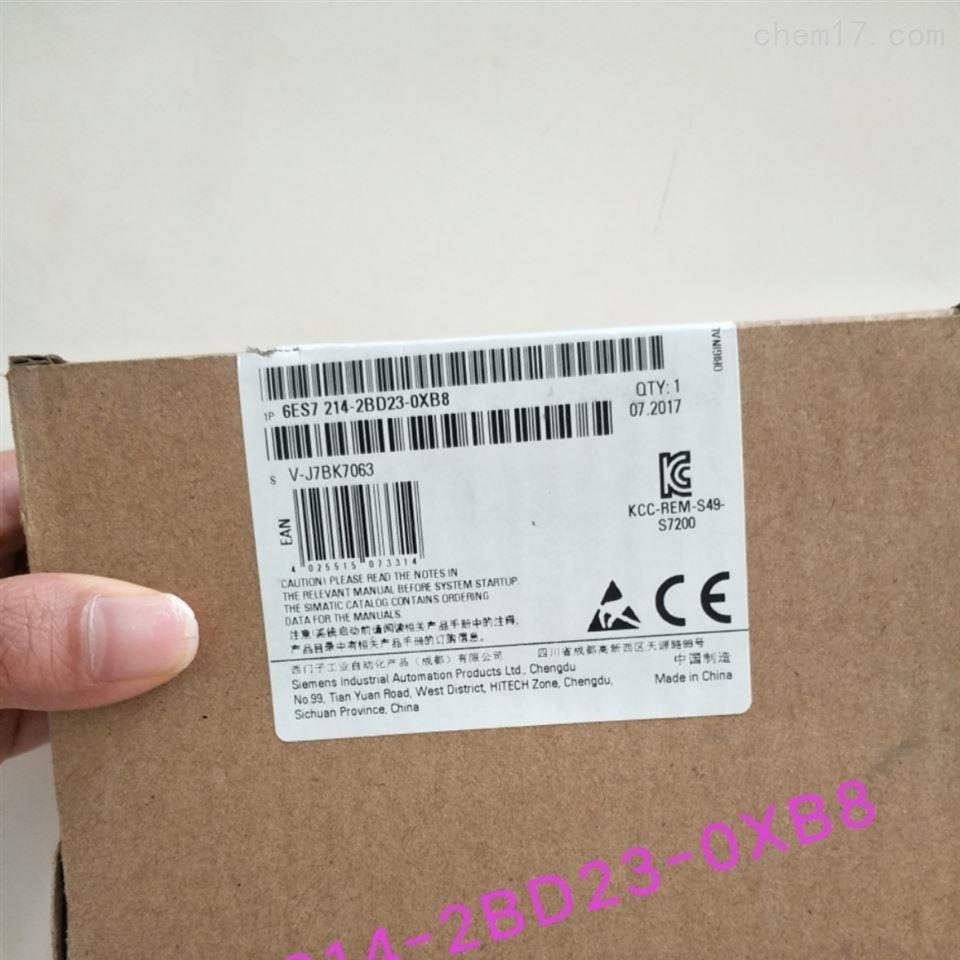 白银西门子S7-200CPU模块代理商