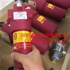 RFLD-BN/HC-851-DAS-5-D-1贺德克过滤器RFLD-BN/HC-851正品原装