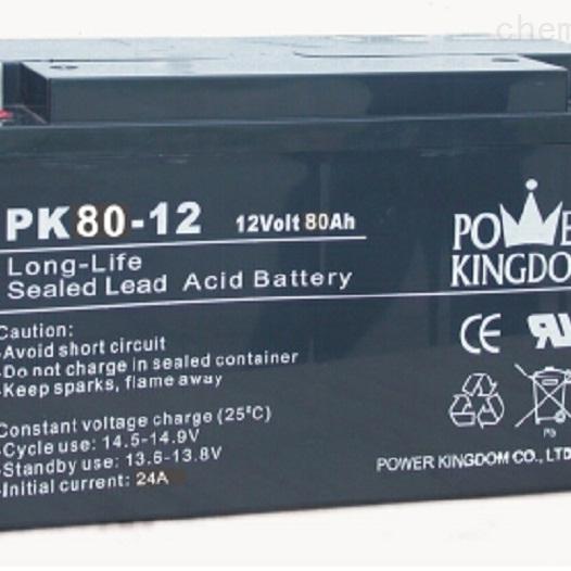 三力蓄电池PK80-12现货