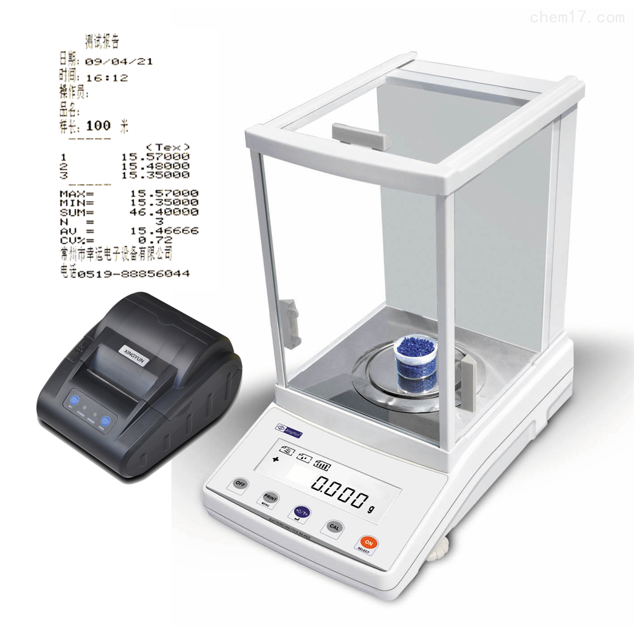 JA-SD系列自动支数电子天平