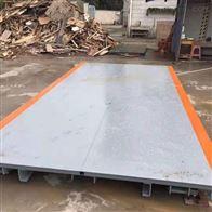 SCS-30T2.5X6米20吨电子地磅 30t蓝牌货车磅秤