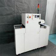 全自动传送带式干燥箱