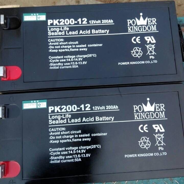 三力蓄电池PK200-12含税运