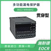 EOCR-3BZ2外形尺寸和选型