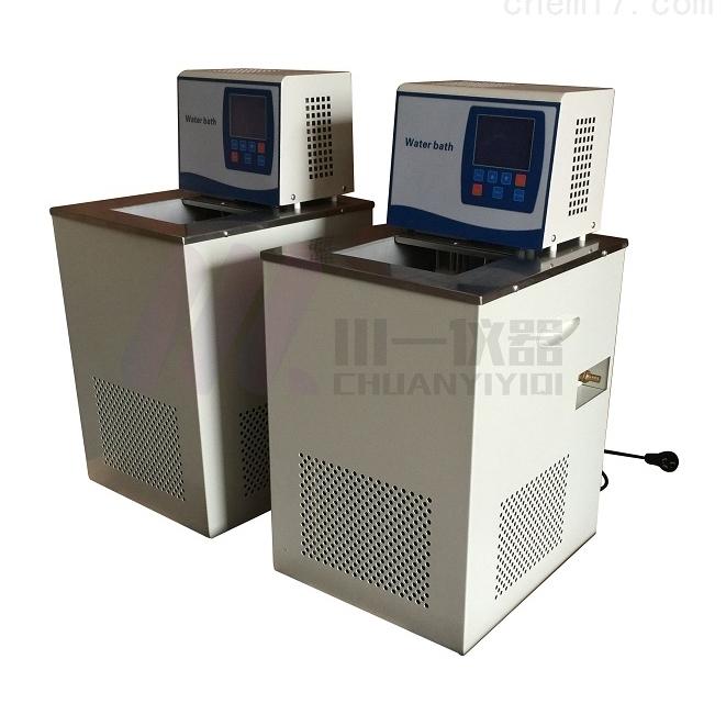 重庆低温恒温槽CYDC-0506低温鉴定槽