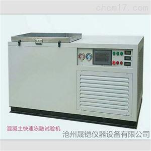 混凝土自动快速冻融试验机(一体机)