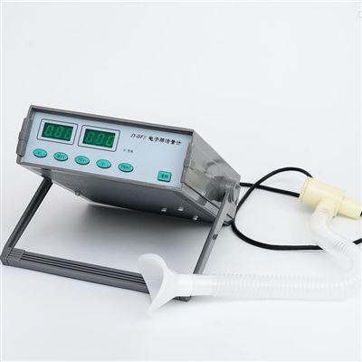 DF-II集热式搅拌电热套
