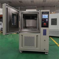 GD71高低温试验箱